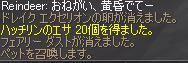 c0005826_3512019.jpg