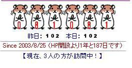 b0058229_21583047.jpg