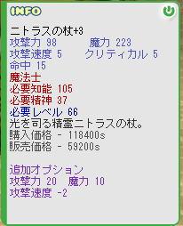 c0003333_19432123.jpg