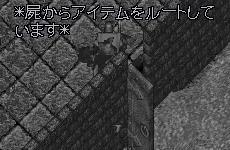 c0053240_17183592.jpg