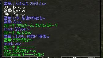 c0052058_2203658.jpg