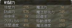 b0022673_2102140.jpg