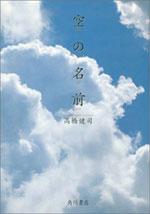 雲の上の1日_c0054580_19512992.jpg