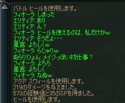 c0056384_14221245.jpg