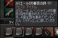 c0056384_16122387.jpg