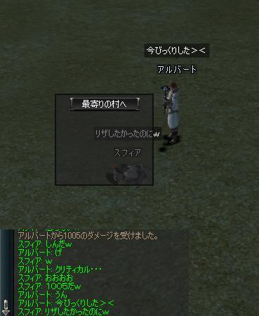 c0056384_4103990.jpg