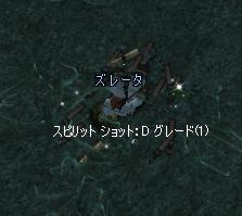 c0056384_471612.jpg