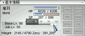 b0032787_17515656.jpg