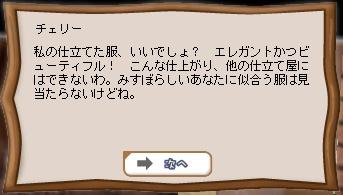 b0023589_6241087.jpg