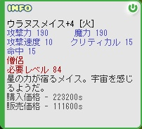 b0023589_636057.jpg