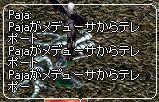 b0023812_1361723.jpg