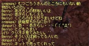 b0058823_155110100.jpg