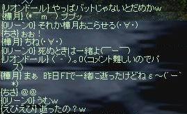 b0036436_6471228.jpg