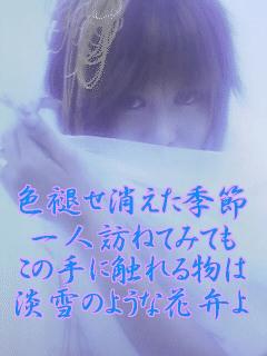 b0039447_39405.jpg