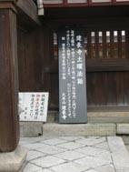 目指すは「現代版寺子屋」の復活!_c0014967_0584196.jpg