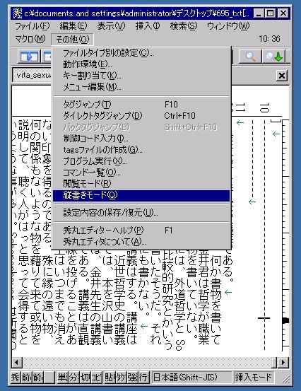 b0029688_2333633.jpg