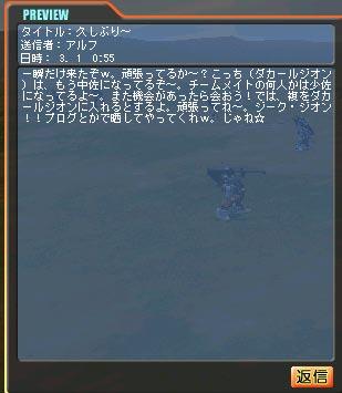 b0048714_18564397.jpg