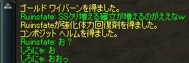 c0019024_182831100.jpg