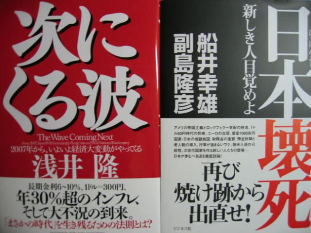 167.破綻本の新刊_a0007847_2335968.jpg