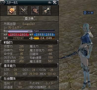 b0060355_10135696.jpg