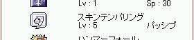 b0029957_17532813.jpg