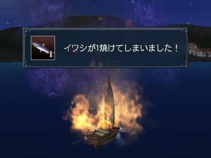 b0025370_18273932.jpg