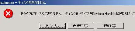 a0034679_8155640.jpg
