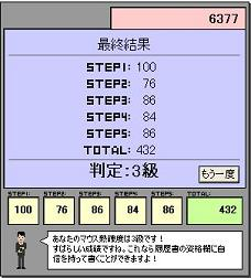 c0017990_18283285.jpg
