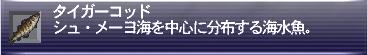 a0035823_12534947.jpg