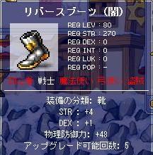 b0066123_1112748.jpg