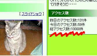 b0013927_13828.jpg