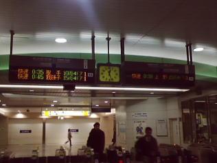 b0040332_20102316.jpg