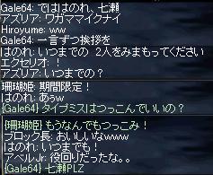 c0035735_5215849.jpg
