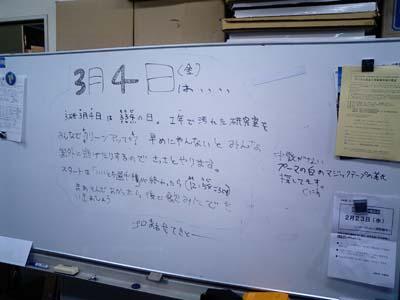 b0003143_11162639.jpg