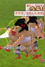 c0057354_7532232.jpg