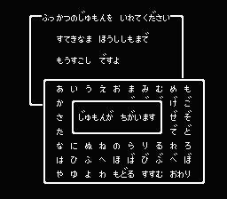 c0057354_885850.jpg