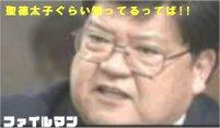 b0027881_0584820.jpg