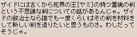 b0027699_11144577.jpg