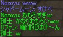 c0022801_12715100.jpg