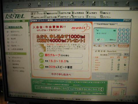a0020116_22242260.jpg