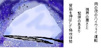 c0024930_15294467.jpg