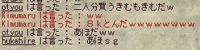 b0001539_1634096.jpg