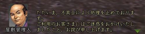c0046842_0411075.jpg