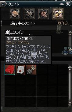 b0046950_11501328.jpg