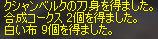 b0046950_11523861.jpg