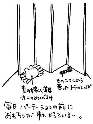 b0028155_18305213.jpg