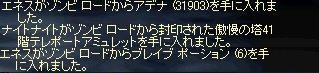 b0050075_12273955.jpg