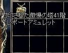 b0050075_1228237.jpg