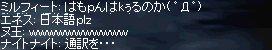 b0050075_12333751.jpg