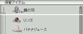 b0032787_22582453.jpg